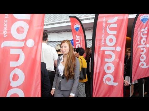 Vidéo | Lancement de Remax Bonjour
