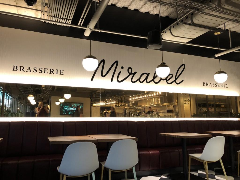 Brasserie Mirabel / Crédit : Matthieu Lizotte pour Montreal.TV